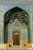 The Sheih Lotfollah Mosque in Isfahan, built by Shah Abbas I between 1602 and 1619, is certainly the most exquisite mosque in Iran and has astonished and delighted travellers for centuries, including Robert Byron, who wrote lyrically about it in his 1937 masterpiece The Road to Oxiana.