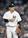 Masahiro Tanaka (Yankees), JUNE 9, 2015 - MLB : New York Yankees starting pitcher Masahiro Tanaka prepares to throw the ball during a baseball game against the Washington Nationals at Yankee Stadium in New York, United States. (Photo by AFLO)