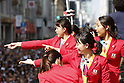 Risako Mitsui (JPN), OCTOBER 7, 2016 : Japanese medalists of Rio 2016 Olympic and Paralympic Games wave to spectators during a parade from Ginza to Nihonbashi, Tokyo, Japan. (Photo by Yosuke Tanaka/AFLO)