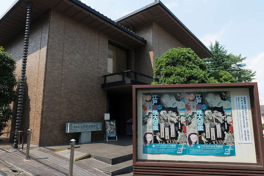 "Entrance to an exhibition on woodblock prints of ""yokai"" monsters, Ota Memorial Museum of Art, Tokyo, Japan, July 15, 2014.Three exhibitions of woodblock prints of yokai monsters (spectres, ghosts, and sorcerers) were held at the museum in Harajuku, Tokyo during summer 2014."