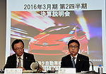 November 5, 2015, Tokyo, Japan - Managing officers of Toyota Motor Corp. hold a a news confernce at its head office in Tokyo on Thursday, November 5, 2015. Toyota reported a 13.5 percent increase in quarterly profit thanks to strong sales, cost cuts and a favorable exchange rate. Toyota said July-September profit of 611.7 billion yen, up from 539 billion yen the previous year. They are: Tetsuya Otake, left, and Shigeru Hayasaka. (Photo by Natsuki Sakai/AFLO)