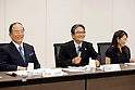 (L-R) Toshiro Muto, Ryohei Miyata, Ai Sugiyama,<br /> SEPTEMBER 18, 2015 :<br /> The 1st Preparatory Committee towards the Tokyo 2020 Olympic and Paralympic Games emblem selection is held in Tokyo, Japan. (Photo by Shugo TAKEMI/Tokyo2020/AFLO)