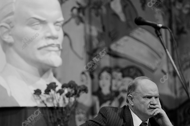 Flowers and a bust of Lenin adorned the stage of a Moscow cinema where Gennady Zyuganov, the Communist Party candidate in the Russian presidential elections, held a rally with the party faithful. Moscow, Russia, February 1, 2008.