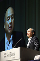 May 10, 2016, Tokyo, Japan - Japan's telecommunication giant Softbank president Masayoshi Son announces the company's financial result ended March 31 in Tokyo on Tuesday, May 10, 2016. Softbank posted operating profit of 999.5 billion yen from 918.7 billion yen of previous year.  (Photo by Yoshio Tsunoda/AFLO) LWX -ytd-