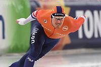 SPEED SKATING: HAMAR: Viking Skipet, 03-02-2019, ISU World Cup Speed Skating, Hein Otterspeer (NED), ©photo Martin de Jong