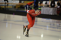 SPEED SKATING: CALGARY: Olympic Oval, 08-03-2015, ISU World Championships Allround,  Ida Njåtun (NOR), ©foto Martin de Jong