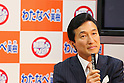 April 10, 2011, Tokyo, Japan - Miki Watanabe, a candidate running for governor of Tokyo, makes a concession speech at his campaign headquarters in Tokyo on Sunday, April 10, 2011, following his defeat. Watanabe, the founder of a chain of casual pubs, ran in the Tokyo gubernatorial election, attempting to make the big jump from business manager to big-time politician against incumbent Gov. Shintaro Ishihara, who won his fourth four-year term in a landslide victory. (Photo by Yusuke Nakanishi/AFLO) [1090] -mis-