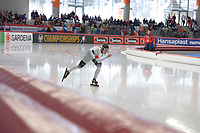 SPEEDSKATING: INZELL: Max Aicher Arena, 09-02-2019, ISU World Single Distances Speed Skating Championships, 5000m Ladies, Claudia Pechstein (GER), ©photo Martin de Jong
