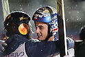 Nordic Combined: FIS Nordic Combined World Cup 2017