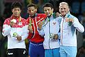 (L-R) Shinobu Ota (JPN), Ismael Borrero Molina (CUB), Elmurat Tasmuradov (UZB), Stig-Andre Berge (NOR),<br /> AUGUST 14, 2016 - Wrestling : <br /> Men's Greco-Roman 59kg Medal Ceremony<br /> at Carioca Arena 2 <br /> during the Rio 2016 Olympic Games in Rio de Janeiro, Brazil. <br /> (Photo by Koji Aoki/AFLO SPORT)