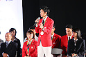 Maharu Yoshimura, <br /> SEPTEMBER 21, 2016 : <br /> Olympic and Paralympic flags raising ceremony <br /> in Tokyo, Japan.  <br /> (Photo by Yohei Osada/AFLO SPORT)