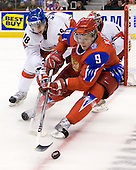 Tomas Kubalik (Czech Republic - 18), Dmitri Klopov (Russia - 9) - Russia defeated the Czech Republic 5-1 on Friday, January 2, 2009, at Scotiabank Place in Kanata (Ottawa), Ontario, during the 2009 World Junior Championship.