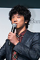 Member of Comedian Group Shinagawa Shoji, Tomoharu Shoji speaks during a media event to announce a business alliance for the Netflix video delivery service in Japan on August 24, 2015, Tokyo, Japan. From September 2nd SoftBank's 37 million users will be able to access a Netflix Inc. subscription starting at 650 JPN (5.34 USD) for a Standard SD plan. The companies also plan to work on joint content creation projects. (Photo by Rodrigo Reyes Marin/AFLO)