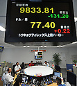 August 2, 2011, Tokyo, Japan - The Japanese yen is being traded in the mid-77 range during the morning session on the Tokyo foreign exchange market on Tuesday, August 2, 2011. The yen weakened against the U.S. dollar after the US House of Representatives on Monday approved a massive austerity plan to avert a debt. (Photo by Natsuki Sakai/AFLO) [3615] -mis-