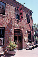 Exterior of Mandarin Restaurant founded by pioneer restauranteur and chef Cecilia Chiang, San Francisco, July 1977. Photo by John G. Zimmerman