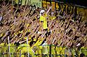 Kashiwa Reysol fans, JUNE 15th, 2011 - Football : 2011 J.League Division 1 match between Kashiwa Reysol 0-3 Jubilo Iwata at Hitachi Kashiwa Soccer Stadium in Chiba, Japan. (Photo by AFLO).