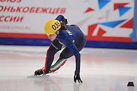 "SHORT TRACK: MOSCOW: Speed Skating Centre ""Krylatskoe"", 14-03-2015, ISU World Short Track Speed Skating Championships 2015, Elena VIVIANI (#035   ITA), ©photo Martin de Jong"