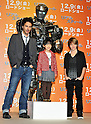 "Shawn Levy, Mana Ashida and Dakota Goyo, Nov 30, 2011:Actor Dakota Goyo  attends the press conference for the film ""Real Steel"" in Tokyo, Japan, on November 30, 2011."