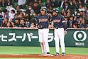 (L to R) .Hisayoshi Chono (JPN), . Koichi Ogata (JPN), .MARCH 6, 2013 - WBC : .2013 World Baseball Classic .1st Round Pool A .between Japan 3-6 Cuba .at Yafuoku Dome, Fukuoka, Japan. .(Photo by YUTAKA/AFLO SPORT) [1040]
