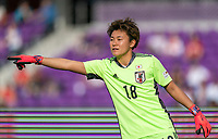 ORLANDO, FL - MARCH 05: Ayaka Yamashita #18 of Japan yells to her team during a game between Spain and Japan at Exploria Stadium on March 05, 2020 in Orlando, Florida.