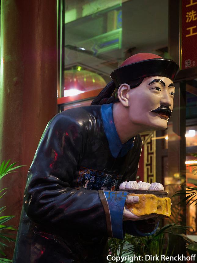 Einkaufstar&szlig;e Dazhalan Jie, Peking, China, Asien<br /> Shopping Street Dazhalan Jie, Beijing, China, Asia