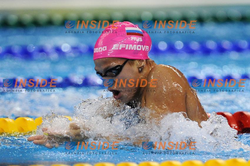 Yuliya EFIMOVA Russia.Women's 100m Freestyle - Swimming / Nuoto.Shanghai 25/7/2011 .14th FINA World Championships.Foto Andrea Staccioli Insidefoto