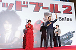 (L to R) Japanese actress Shiori Kutsuna and Canadian actor Ryan Reynolds, greet to the audience during the Japan Premiere for their film Deadpool 2 on May 29, 2018, Tokyo, Japan. The second installment of the Marvel hit movie will be released in Japan onJune 1st. (Photo by Rodrigo Reyes Marin/AFLO)