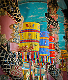 VIETNAM, Cao Dai Temple in the City of Tay Ninh, Temple's Decorations