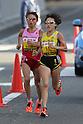 (L to R) Ryoko Kizaki (JPN), Yoshimi Ozaki (JPN), NOVEMBER 20, 2011 - Marathon : The 3rd Yokohama Women's Marathon in Kangawa, Japan. (Photo by AJPS/AFLO SPORT) [0006]