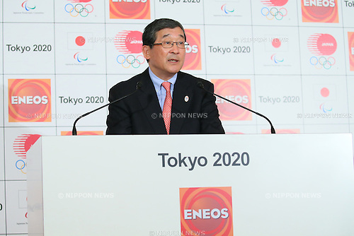 Yasushi Yamawaki, <br /> MARCH 18, 2015 : <br /> JX Nippon Oil &amp; Energy has Press conference <br /> in Tokyo. <br /> JX Nippon Oil &amp; Energy announced that <br /> it has entered into a partnership agreement with <br /> the Tokyo Organising Committee of the Olympic and Paralympic Games. <br /> With this agreement, JX Nippon Oil &amp; Energy becomes the gold partner. <br /> (Photo by YUTAKA/AFLO SPORT)