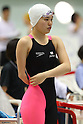 Mei Ichinose,<br /> MARCH 6, 2016 - Swimming :<br /> Dispatch player selection meeting for Rio de Janeiro Paralympic<br /> Women's 100m Backstroke S9<br /> in Fuji city, Shizuoka, Japan.<br /> (Photo by Shingo Ito/AFLO SPORT)