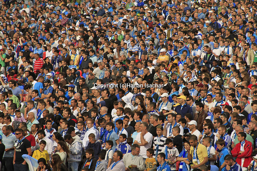 Israel vs Portugal World Cup 2014 qualification game, fans at the National Stadium in Ramat Gan