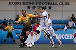 SCC Tigers (in yellow) vs Discovery Bay (in white) during their Masters Tournament match, part of the HKFC Citi Soccer Sevens 2017 on 26 May 2017 at the Hong Kong Football Club, Hong Kong, China. Photo by Chris Wong / Power Sport Images