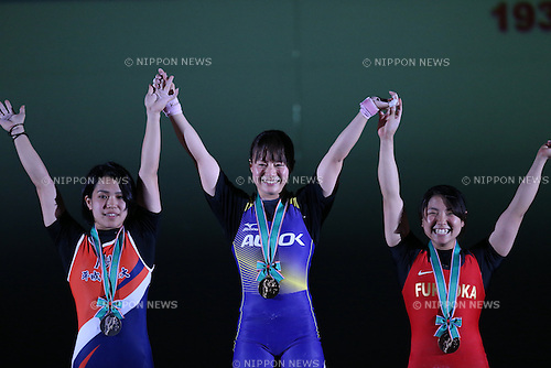 (L-R) <br /> Ayana Sadoyama, <br /> Kanae Yagi, <br /> Mizuki Yanagida, <br /> MAY 21, 2016 - Weightlifting : <br /> All Japan Weightlifting Championship 2016 Women's -53kg <br /> Award Ceremony <br /> at Yamanashi Municipal Gymnasium, Yamanashi, Japan. <br /> (Photo by AFLO SPORT)