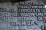 Buzludzha monument former communist party headquarters, Bulgaria, eastern Europe lettering falling off building