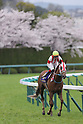 Reine Minoru (Kenichi Ikezoe),<br /> APRIL 9, 2017 - Horse Racing :<br /> Reine Minoru ridden by Kenichi Ikezoe after winning the Oka Sho (Japanese 1000 Guineas) at Hanshin Racecourse in Hyogo, Japan. (Photo by Eiichi Yamane/AFLO)