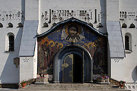 Pochayiv,Poczajow,Holy Dormition Monastery,Holy Trinity Cathedral,1906-1912,Western Ukraine,Ternopil Oblast