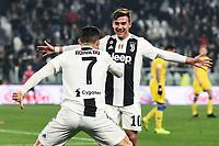20190215 Calcio Juventus Frosinone Serie A