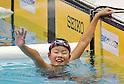 Miyu Otsuka (JPN), APRIL 2, 2012 - Swimming : JAPAN SWIM 2012 Women's 400m Individual Medley Final at Tatsumi International Swimming Pool, Tokyo, Japan. [1035]