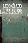 Colombo | Streetlife Colombo | Streetlife