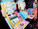 Gaming slot machines at an arcade in Tokyo, Japan