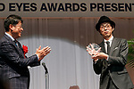 Japanese director, actor and screenwriter Kankuro Kudo (R) poses for the cameras during the 30th Japan Best Dressed Eyes Awards at Tokyo Big Sight on October 11, 2017, Tokyo, Japan. The event featured Japanese celebrities who were recognized for their fashionable eyewear. (Photo by Rodrigo Reyes Marin/AFLO)