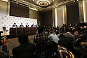 General view, JANUARY 29, 2015 - MLB : Miami Marlins newly signed outfielder Ichiro Suzuki attends an introductory news conference in Tokyo, Japan. (Photo by Sho Tamura/AFLO SPORT)
