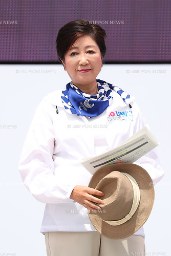 Yuriko Koike, <br /> MAY 6, 2017 : <br /> NO LIMITS SPECIAL <br /> in Ueno, Tokyo, Japan. <br /> (Photo by YUTAKA/AFLO SPORT)