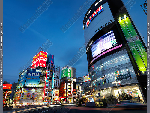 Nighttime city scenery, Yunika building, Yasukuni Dori, Shinjuku, Tokyo, Japan.