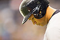 Alex Rodriguez (Yankees),<br /> APRIL 18 2015 - MLB : Alex Rodriguez of the New York Yankees during the Major League Baseball game against the Tampa Bay Rays at Tropicana Field in Tampa, Florida, United States.<br /> (Photo by Thomas Anderson/AFLO) (JAPANESE NEWSPAPER OUT)