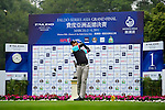 Chaiwat Poolsombut of Thailand tees off on the 1st hole during the Round 1 of the Faldo Series Asia Grand Final at Mission Hills on March 2, 2011 in Shenzhen, China. Photo by Raf Sanchez / Faldo Series