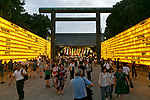 Visitors enjoy the display of lanterns during the annual ''Mitama Festival'' at Yasukuni Shrine on July, 13, 2017, Tokyo, Japan. Over 30,000 lanterns are displayed along the entrance of the shrine to help spirits find their way during the annual celebration for the spirits of ancestors. The festival runs until July 16th. (Photo by Rodrigo Reyes Marin/AFLO)