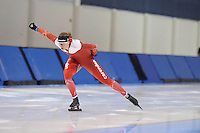 SPEED SKATING: SALT LAKE CITY: 18-11-2015, Utah Olympic Oval, ISU World Cup, training, Marije Joling (NED), ©foto Martin de Jong