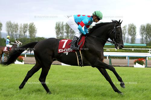 Last Impact (Yuga Kawada),<br /> OCTOBER 14, 2014 - Horse Racing :<br /> Last Impact ridden by Yuga Kawada before the Kyoto Daishoten at Kyoto Racecourse in Kyoto, Japan. (Photo by Eiichi Yamane/AFLO)